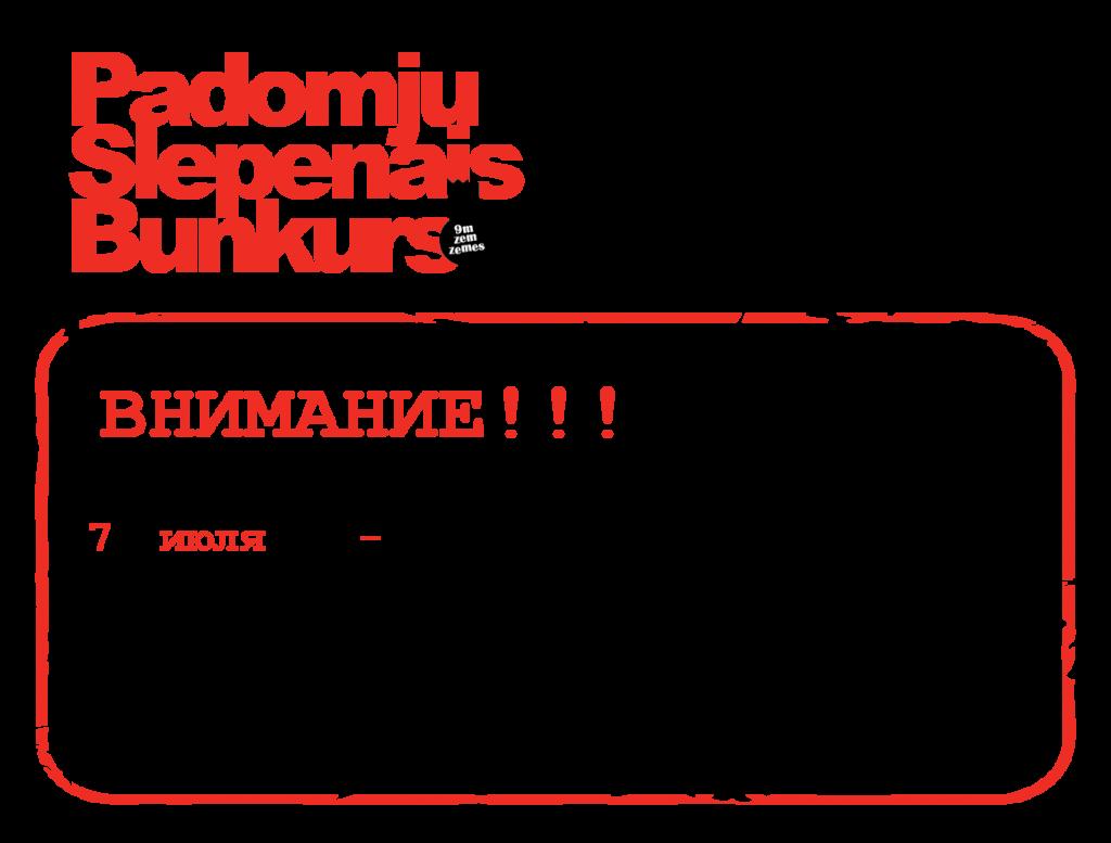PAZINOJUMS_BUNKURS_7julijsBEZ-02