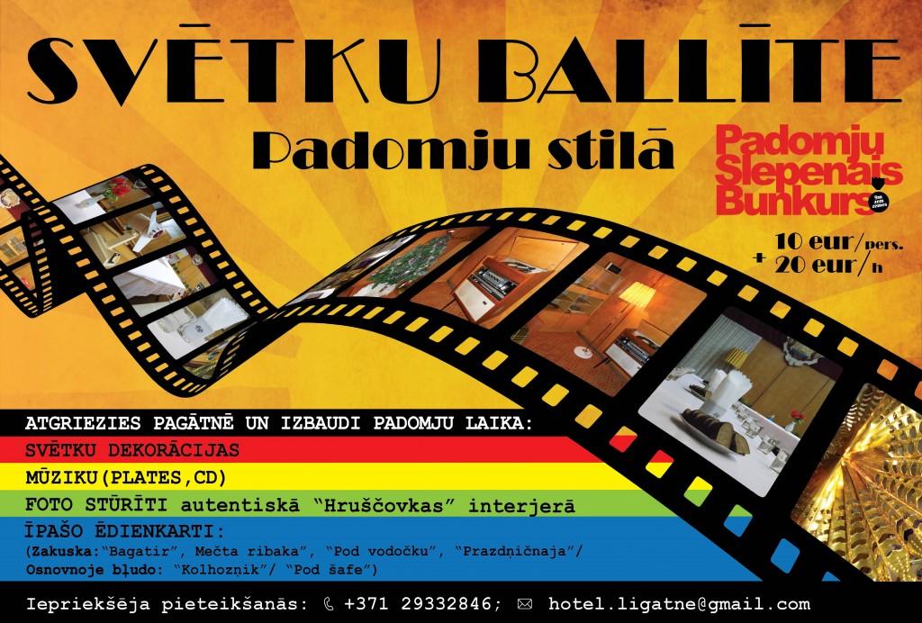 ballite_bunkura-01